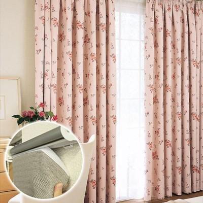 オーダーロールスクリーン「AL269-270」 花柄 フェミニン イエロー ピンク 幅40-50cm 丈81-120cm 1cm単位 オーダー
