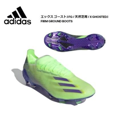 adidas アディダス エックス ゴースト.1 FG   天然芝用   X GHOSTED.1 FIRM GROUND BOOTS EG8257