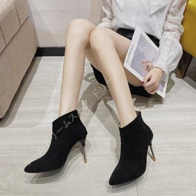 ブーティ レディース パンプス ショートブーツ 袴 ブーツ とんがり 杏色 9cmヒール ハイヒール ブーティー 痛くない かわいい ヒール 小さいサイズ 靴