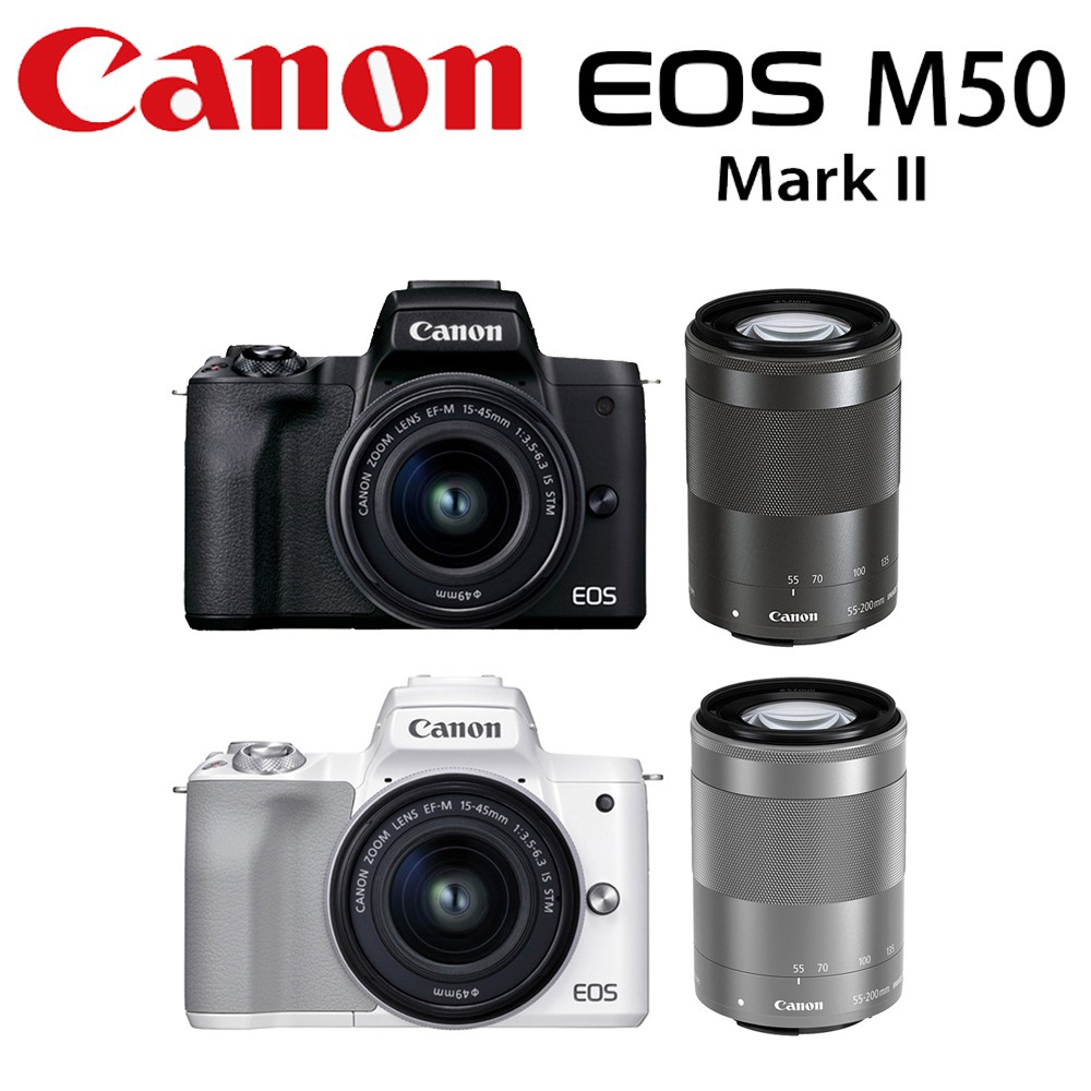 Canon EOS M50 Mark II 15-45mm+55-200mm IS STM 雙鏡組 公司貨