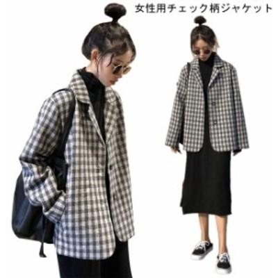 テーラードジャケットレディースチェック柄スーツジャケットブレザーゆったりカジュアルスーツレトロ女性用アウター春秋物オシャレ