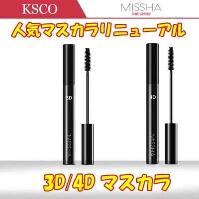 ミシャ MISSHA ザ スタイル マスカラ選択2種類 韓国コスメ
