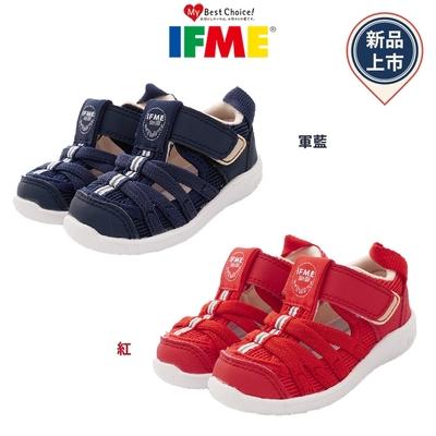 新品任選★日本IFME機能童鞋-水涼鞋13060系列(新品限量)