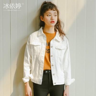 (良い品質)春と秋の港の味bfのゆったりした白色のカウボーイコート韓国版のカジュアルな短いジャケットchic上着の女性の百合潮