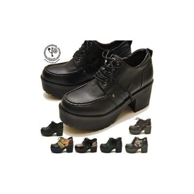 ヨースケ YOSUKE 靴 厚底レースアップシューズ メンズ ※(予約)は5月下旬頃入荷分予約販売