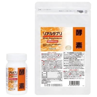 リアルサプリ 酵素/M(ボトル)
