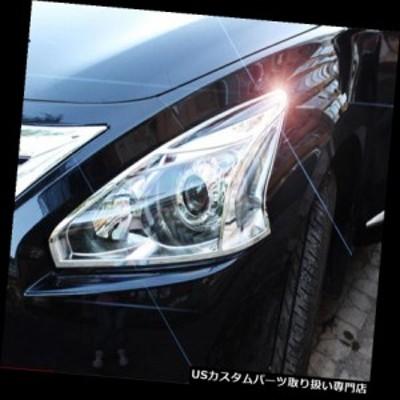 ヘッドライトカバー 日産Teana Altima 2013-2015用クロームメッキフロントヘッドライトカバープロテクタートリ