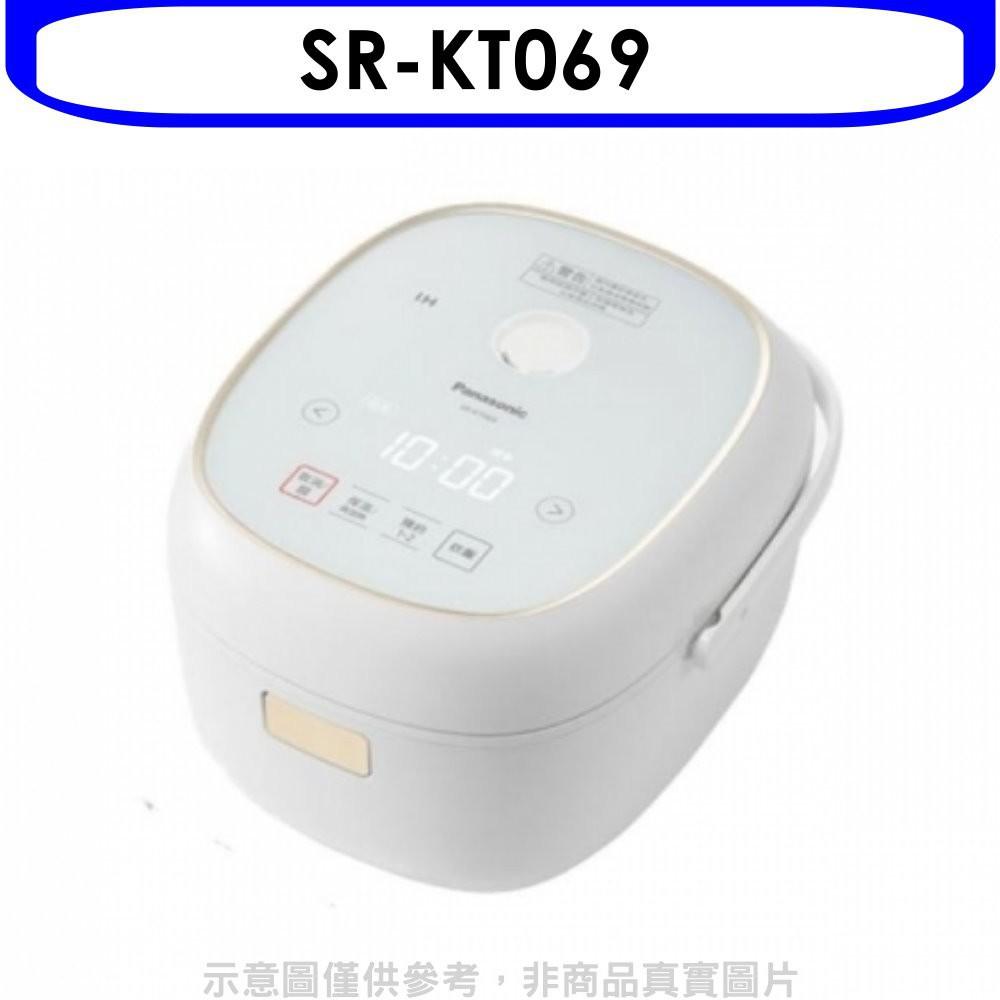 Panasonic國際牌【SR-KT069】4人份IH壓力鍋電子鍋 分12期0利率