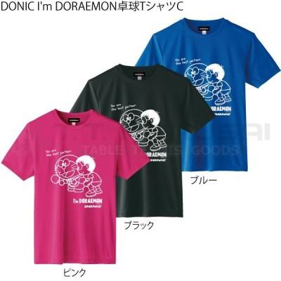卓球 トレーニングウェア Tシャツ ドニック DONIC 男女兼用 DONIC I'm DORAEMON卓球TシャツC