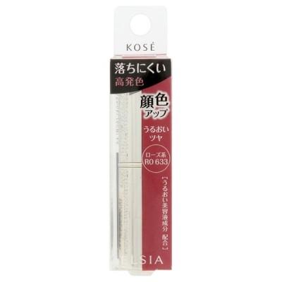 エルシア プラチナム 顔色アップ ラスティングルージュ(本体 無香料 RO633 ローズ系) 口紅・リップグロス