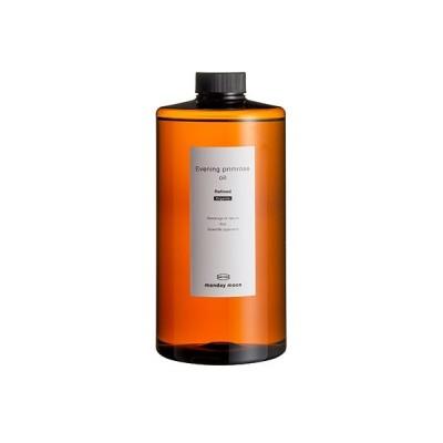 イブニングプリムローズオイル・精製・オーガニック/1000ml 送料無料 100% 無添加 植物性 乾燥肌 敏感肌 保湿 手作りコスメ