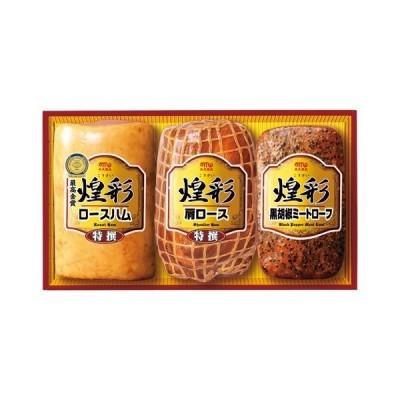 内祝い 内祝 お返し メーカー直送 ハム ギフト 肉加工品 セット 詰め合わせ 丸大食品 煌彩ハム ギフトセット GT-50B (1)