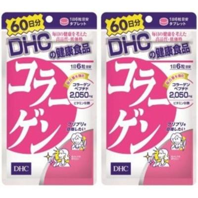 DHC コラーゲン 60日分 2個セット 720粒 送料無料 ディーエイチシー サプリメント サプリ