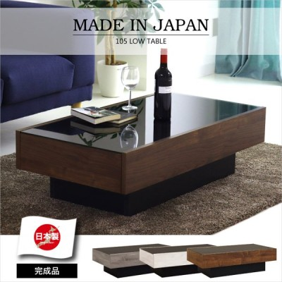 テーブル センターテーブル 日本製 完成品 引き出し付き アウトレット