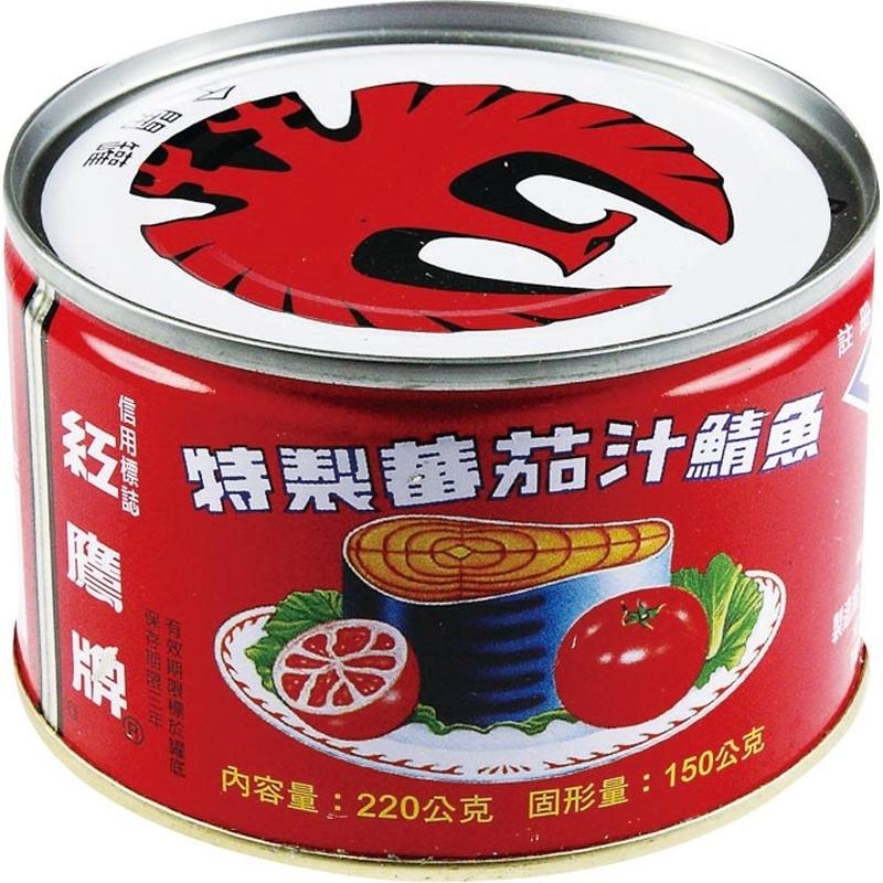 紅鷹牌蕃茄汁鯖魚(紅罐) 220g