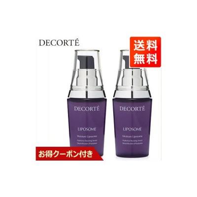 【クーポン付】コスメデコルテ 美容液 モイスチュア リポソーム デュオ 60ml ×2 [DECORTE] 乾燥肌 お得2個セット プレゼント