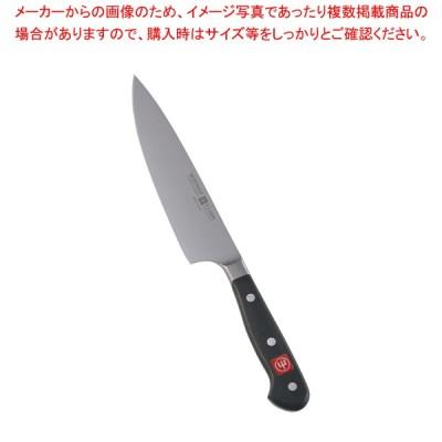 スペシャルグレード 牛刀 4582-18SG