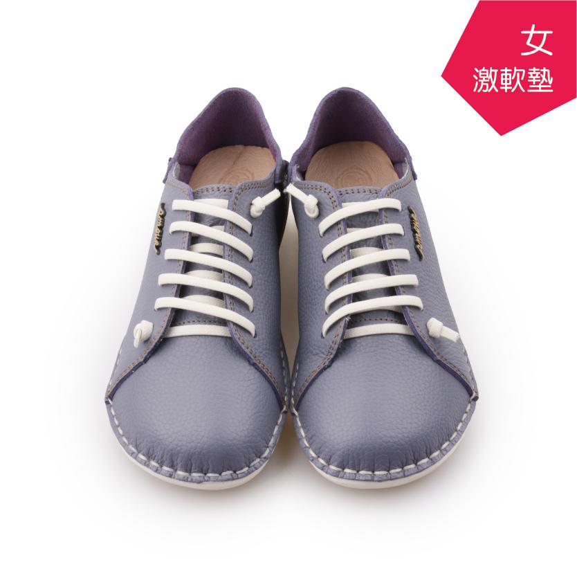 【A.MOUR 經典手工鞋】頂級牛革饅頭鞋 - 丁香紫(2918)
