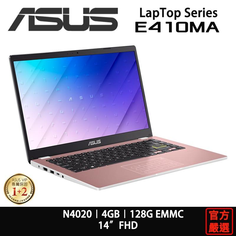 ASUS 華碩 VivoBook E410 E410MA-0661PN4020 N4020/4G/14吋/粉 文書 筆電