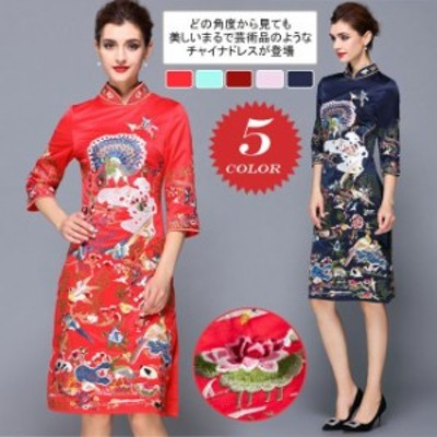 送料無料 チャイナドレス 民族風ドレス 中国風ドレス 結婚式 チャイナ服 半袖ドレス 鳥刺繍 サイドスリット 二次会パーティー