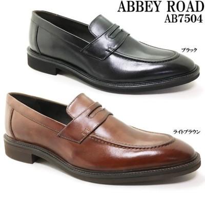 ビジネスシューズ メンズ ABBEY ROAD AB7504 アビーロード