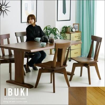 ダイニングテーブルセット 4人掛け 5点 幅150 回転チェア エコ塗装 北欧 モダン タモ 木製 人気 セール