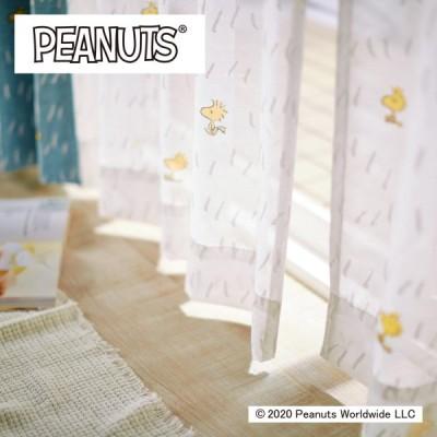 プリントボイルカーテン・チャットウェイ「PEANUTS/スヌーピー」 ホワイト 約100×133(2枚)▲
