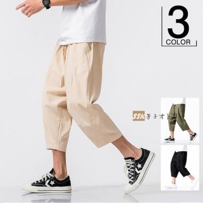 七分丈パンツ メンズ イージーパンツ クロップドパンツ サルエル ワイドパンツ 夏 ゆったり 涼しいズボン ボトムス