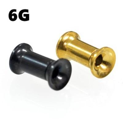 ダブルフレアアイレット サージカルステンレス ネジ式タイプ 【6G】