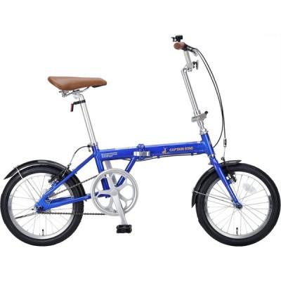 キャプテンスタッグ(CAPTAIN STAG) AL 16インチ 折りたたみ自転車 アルミフレーム [ 重量約10kg / 前後V型ブレーキ/SHIMANOパワーモジュレーター/高ギア比設定/