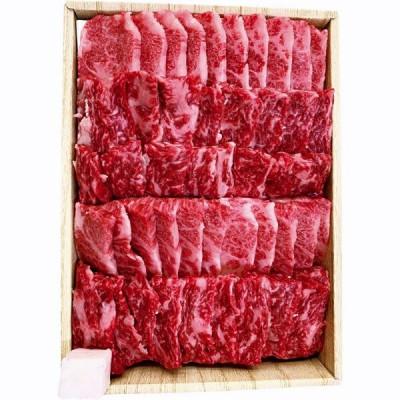 お中元 2021 夏ギフト 国産黒毛和牛焼肉用牛肉 ギフト 挨拶 送料無料 人気 親 両親 取引先