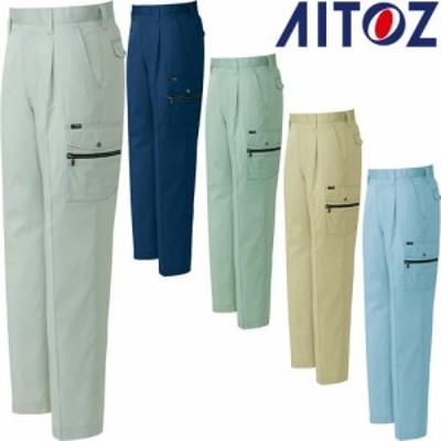 アイトス AZ-3251 カーゴパンツ(1タック) AITOZ 作業服 作業着 ポケット付き ボトムス