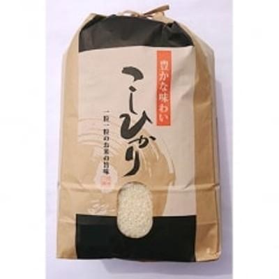 【筑波山麓土浦市産】美味しいお米(コシヒカリ単一原料精米) 8kg