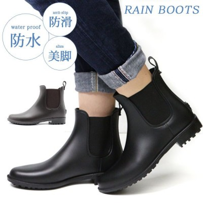 レインブーツ レディース 長靴 ショート サイドゴア 黒 ブラック ブラウン 防水 雨 レインシューズ インヒール 5600
