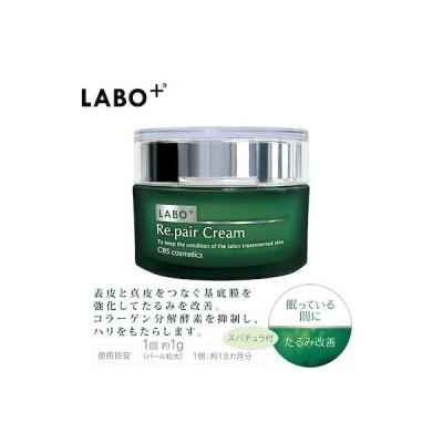 LABO+ ラボプラス Rクリーム 45g