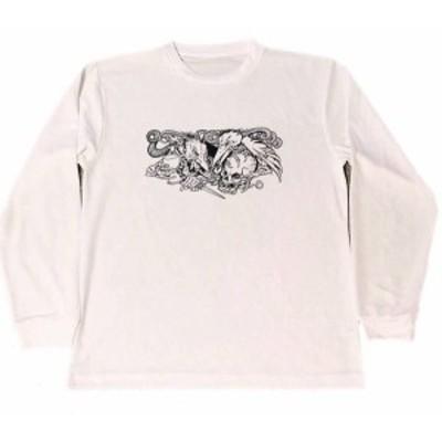 アーサー・ラッカム 妖怪 ドライ Tシャツ コンドル 蛇 髑髏 グッズ 禿鷹 ロング Tシャツ ロンT 長袖
