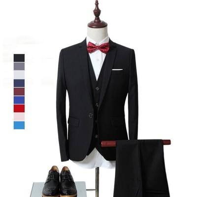 9色選択可!スリーピース メンズ 結婚式 スリムスーツ 洗える 一つボタン ビジネススーツ おしゃれスーツ