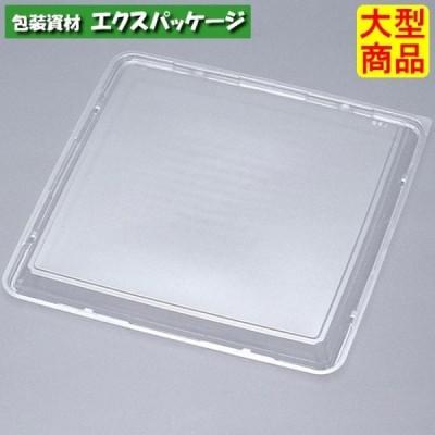 角桶 4F (内嵌合) フタのみ 120枚 0575331 ケース販売 大型商品 取り寄せ品 福助工業