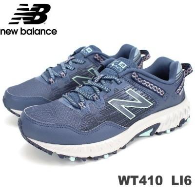 ニューバランス WT410 LI6 new balance トレイルランニング アウトドア トレッキング ランニング