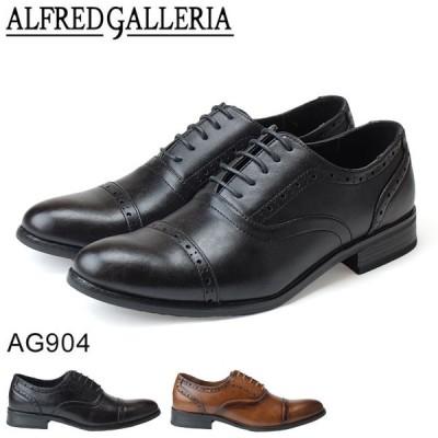 アルフレッド ギャレリア AG904 メンズビジネスシューズ ALFRED GALLERIA ブラック ブラウン ストレートチップ 内羽根 紳士 VAN 18SS04