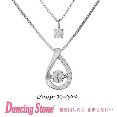 正規品 ダンシングストーン Dancing Stone Crossfor New York ネックレス クロスフォーニューヨーク NYP-629 クリスマス プレゼント母の日 ギフト 彼女 妻 誕生