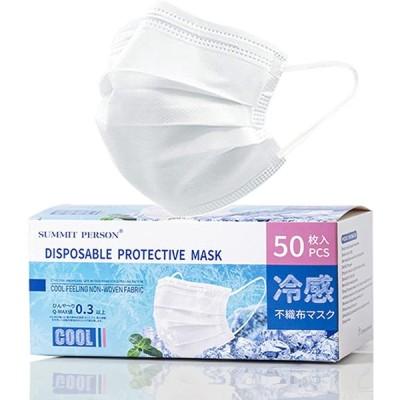 不織布マスク 冷感 接触 50枚入 99%カット 三層構造 夏用 使い捨て 血色マスク 接触冷感 ふつうサイズ (ホワイト, 50枚)
