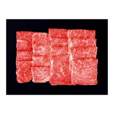 〈米沢牛〉 焼肉用 F2Y-0658