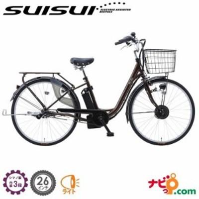 電動アシスト自転車 SUISUI 軽快車 ブラウン BM-PZ100-BR メーカー直送 26インチ 【代引不可】