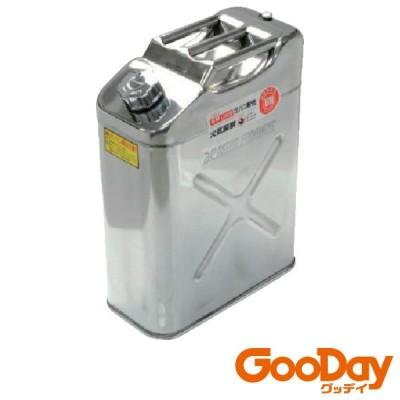 アストロプロダクツ ステンレス ガソリン携行缶20L 1缶 2007000009512 ※配送毎送料要