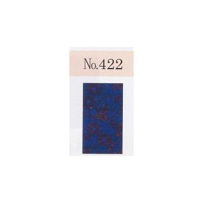(No,422/菊桐・サヤ型)紫地/1m単位