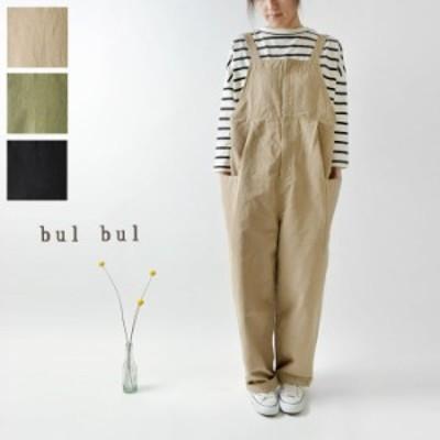 【SALE 40%OFF】【bul bul バルバル】(サンバレー sun valley) コットンヘンプ ハイカウントウェザー サロペット パンツ(BE2008212) レデ