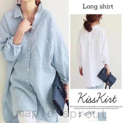 シャツワンピース ブラウス レディース シャツ トップス ロングシャツ 長袖 薄手 UVカット カーディガン 体型カバー 無地 綿麻混 着痩せlwyy032