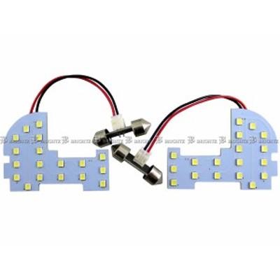 BRIGHTZ ストリーム RN LEDルームランプ 2PC ROOM-LAMP-039