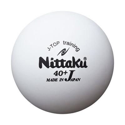 ニッタク(Nittaku) 卓球 練習球 Jトップ トレ球 5ダース(60個)入り ホワイト NB1366 卓球用品 ピンポン玉 球